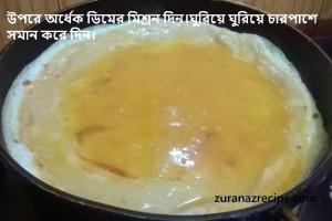 Egg Parata
