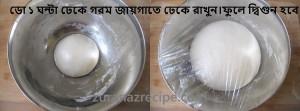 Shawrma Bread