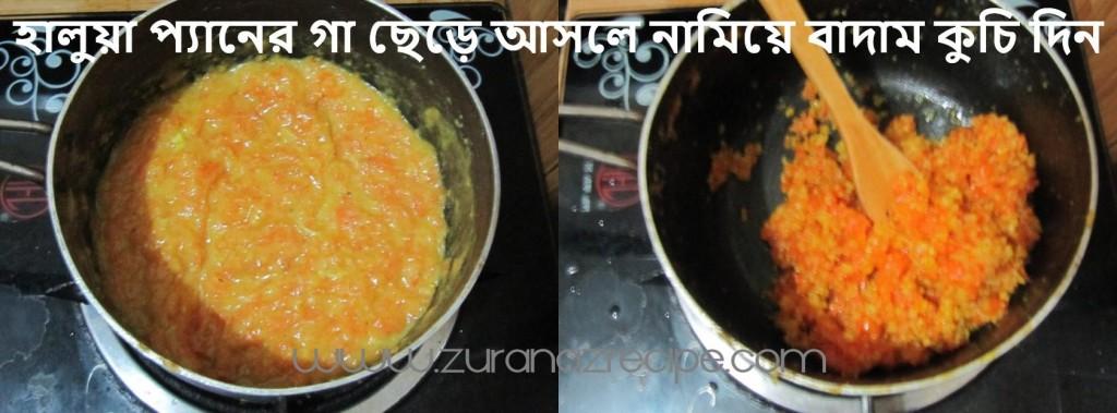 carrot reshmi halwa - gajorer halwa