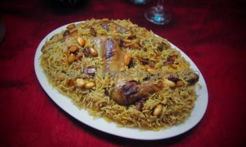 Chicken Kabsa(Arabian Biriyani)