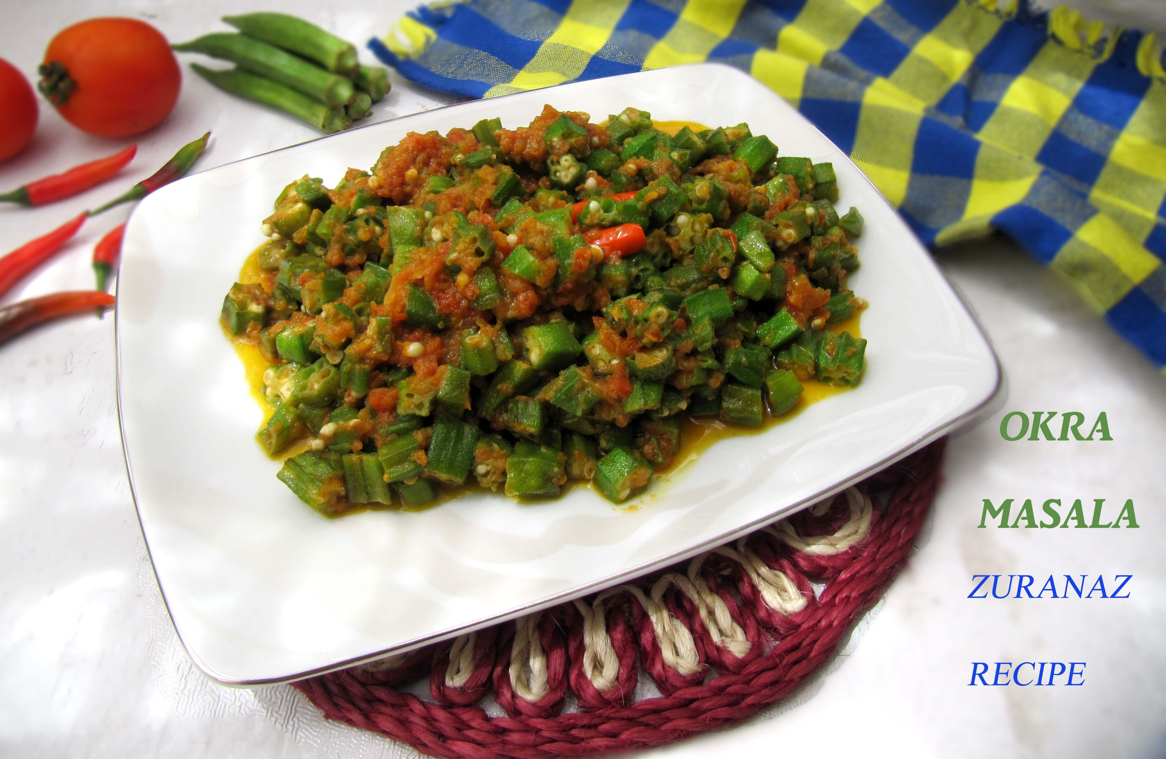 Vegetable recipes page 3 bangla bangladeshi bengali food recipes spicy okrabhendi masaladerosh bhaji forumfinder Image collections