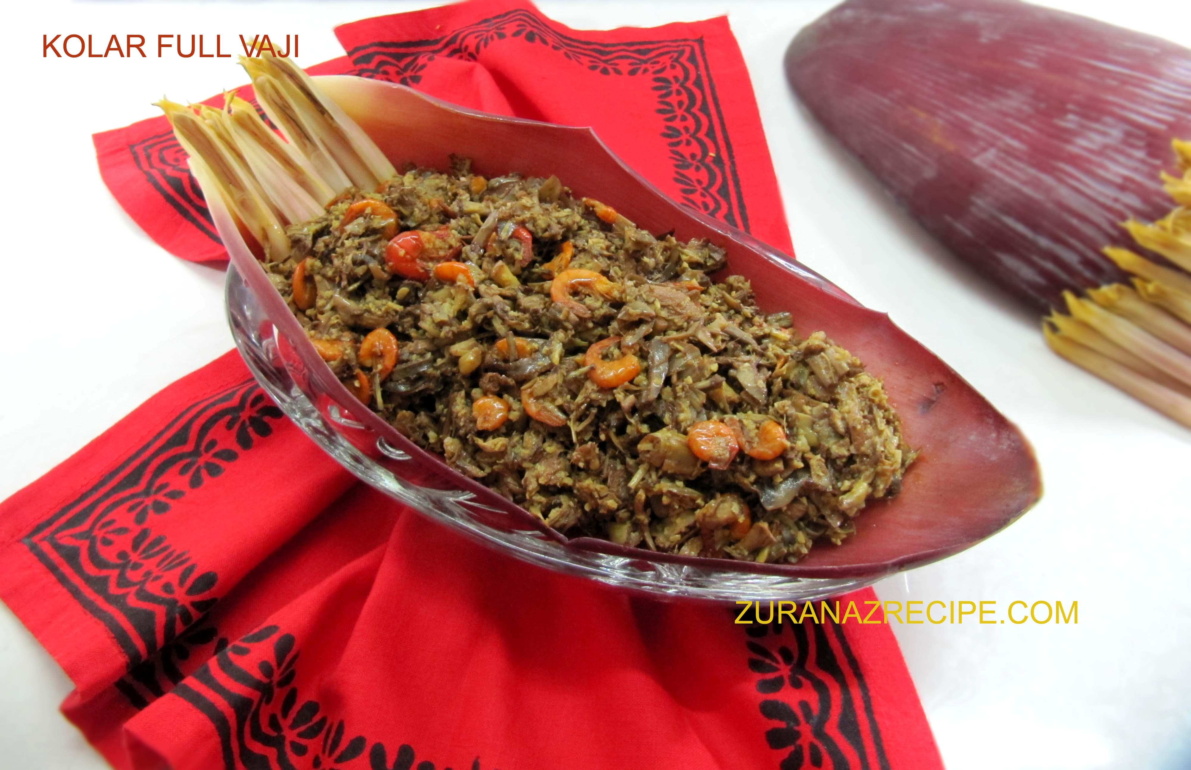 Kolar Phul Bhaja/Kolar Mocha Bhaja/How to cook cone of banana