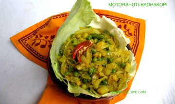 Cabbage-Green Peas Vaji