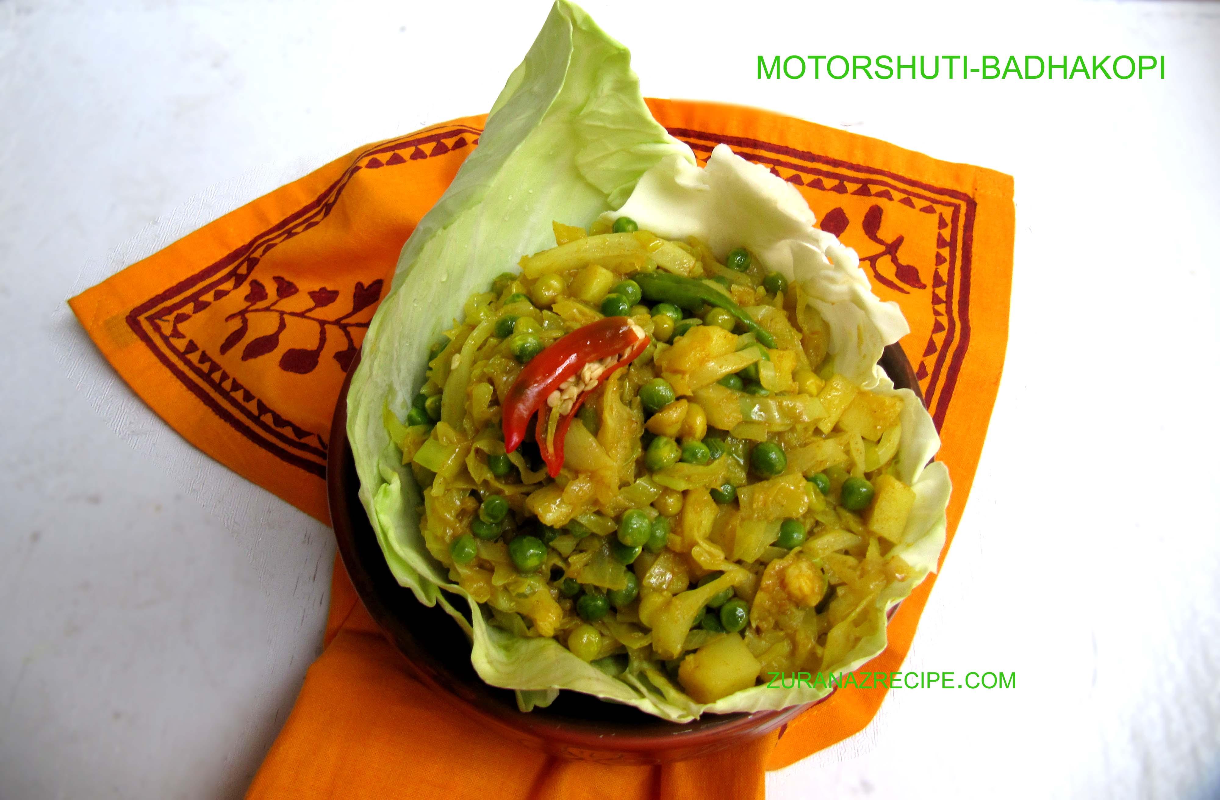 Motorshuti-Badhakopi Bhaji/Green Peas-Cabbage Bhaji