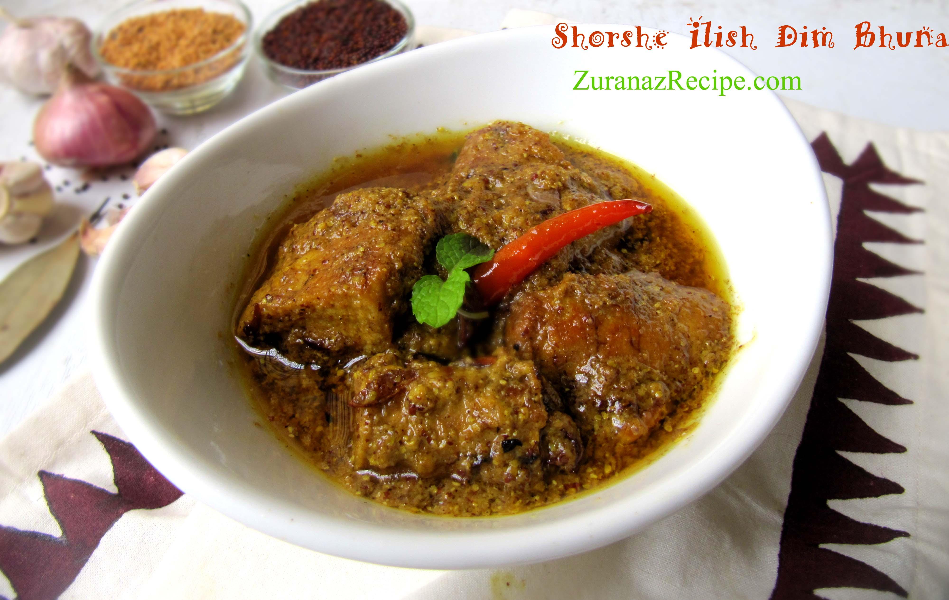 Shorshe Diye Ilish Dim Bhuna
